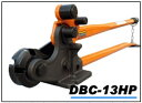 Dbc13hp 001