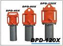 Dpd120x 01