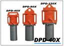 Dpd40x 01