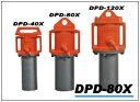Dpd80x 01