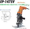 Ep1475v 001