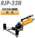 Rjp32n 001