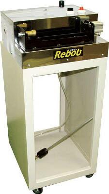 ヤック 簡易充填システムRebot ブレーキパーツクリーナー充填機【TC100】 販売単位:1台(入り数:-)JAN[4979969853049](ヤック 洗浄剤) ヤック(株)【05P03Dec16】