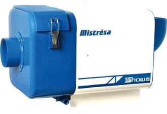 Showa mistress a filterless series (0. 75 kW) units: 1 (with:-) JAN [4547422416348] (Showa mist Eliminator) Showa Denki Co., Ltd.