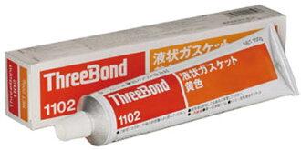 Surii Bondo液态密封垫片TB1102 200g黄色销售学分:1(进入数量:-)JAN[4兆9674亿1010万零507](Surii Bondo工业事情顶液)K.K.Three Bond)