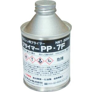 セメダイン プライマーPP7F 220ml【AR104】 販売単位:1缶(入り数:-)JAN[4901761500012](セメダイン 接着剤1液タイプ) セメダイン(株)【05P03Dec16】