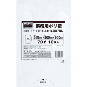 TRUSCO 業務用ポリ袋0.045X70L(透明)【B0070N】 販売単位:1袋(入り数:10枚)JAN[4989999203349](TRUSCO ゴミ袋) トラスコ中山(株)【05P03Dec16】