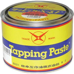 日本工作油 タッピングペースト C−101C(銅合金用) 1kg【C101C1】 販売単位:1缶(入り数:-)JAN[4560118000072](日本工作油 切削油剤) 日本工作油(株)【05P03Dec16】