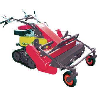 CANYCOM walk type mowing machine George Jr. Kusanagi (10ps 刈幅 800mm) sale unit: One (enter a number: -)JAN[-](CANYCOM lawnmower) CHIKUSUI CANYCOM