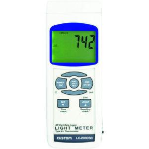 カスタム デジタル照度計【LX2000SD】 販売単位:1個(入り数:-)JAN[4983621201017](カスタム 環境測定器) (株)カスタム【05P03Dec16】