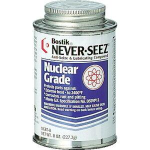 ネバーシーズ スぺシャル原子力グレード 227G【NGBT8】 販売単位:1缶(入り数:-)JAN[747224749406](ネバーシーズ 焼付防止潤滑剤) ボスティック【05P03Dec16】