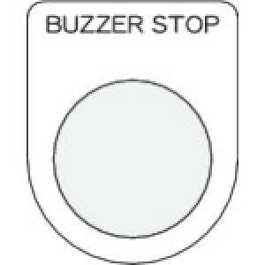 IM 押ボタン/セレクトスイッチ(メガネ銘板) BUZZER STOP 黒 φ2【P2239】 販売単位:1枚(入り数:-)JAN[4560343371275](IM カードホルダ・銘板) (株)アイマーク【05P03Dec16】