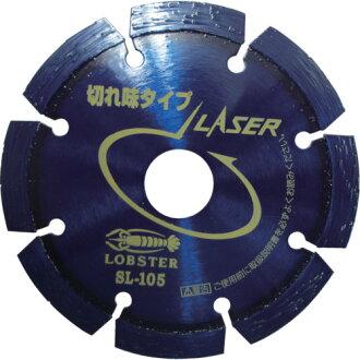 Prawns diamond wheel NEW laser (dry process) 105mm sale unit: One piece (enter a number: -)JAN [4963202079945] (prawns diamond cutter) LOBTEX