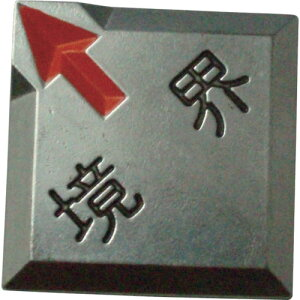 TRUSCO クリアーライン 貼付式 5枚入【TCL71】 販売単位:1PK(入り数:5枚)JAN[4989999249354](TRUSCO 測量用標示具) トラスコ中山(株)【05P03Dec16】
