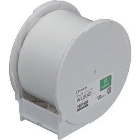キングジム Grandテープカートリッジ・緑50【WL50G】 販売単位:1個(入り数:-)JAN[4971660768097](キングジム ラベル用品) (株)キングジム【05P03Dec16】