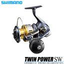 (5)【送料無料】 シマノ ツインパワーSW (6000HG) /スピニングリール/ソルトウォーター/ルアー/TWINPower SW/SHIMANO/NEW/...