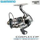 (5)シマノ 17 コンプレックスCI4+ C2500S F4 HG (2017年モデル) /スピニングリール/SHIMANO/COMPLEX CI4+/