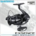 (5)【送料無料】シマノ 17 エクスセンス 4000MXG (2017年モデル) /スピニングリール/SHIMANO/NEW EXSENCE/シーバス/ソルト...