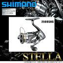 (5)【送料無料】 シマノ ステラ 2500SHG (2018年モデル) /スピニングリール/SHIMANO/NEW