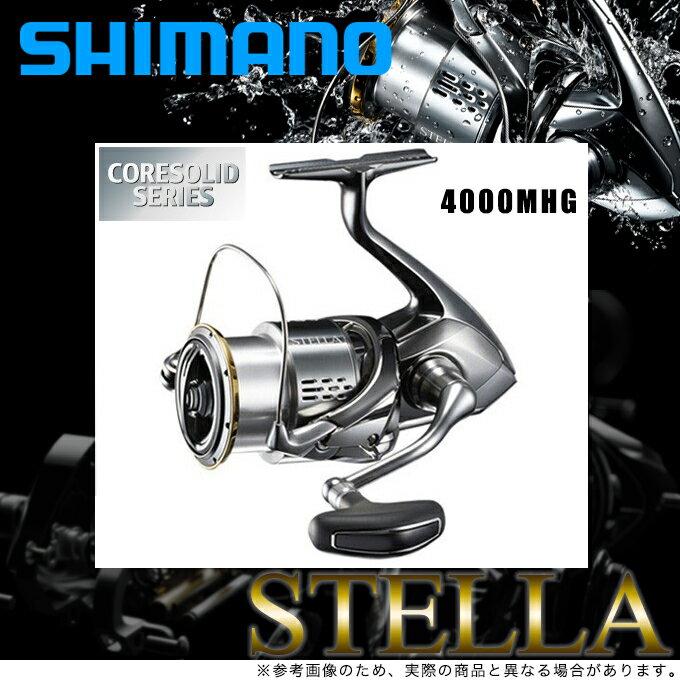 (5)シマノ ステラ 4000MHG (2018年モデル) /スピニングリール/SHIMANO/NEW