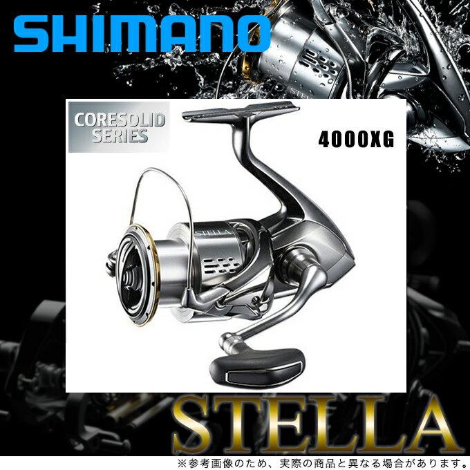 (5)【送料無料】 シマノ ステラ 4000XG (2018年モデル) /スピニングリール/SHIMANO/NEW