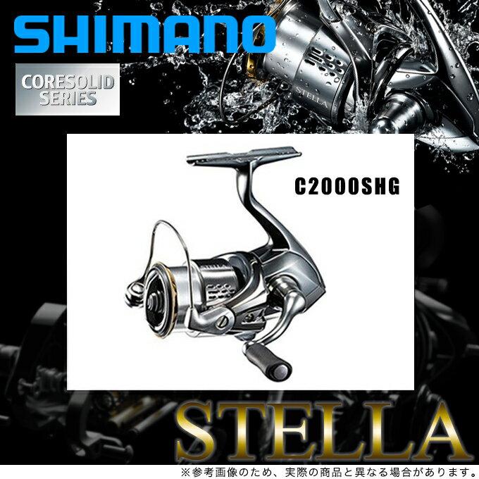 (5)シマノ ステラ C2000SHG (2018年モデル) /スピニングリール/SHIMANO/NEW
