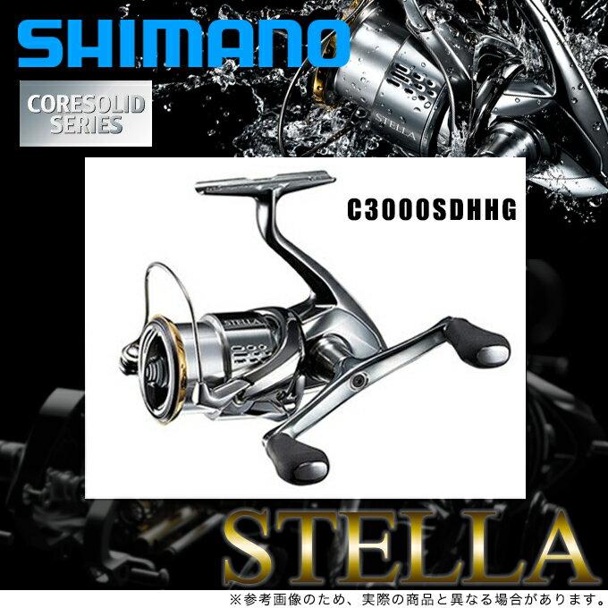 (5)シマノ ステラ C3000SDHHG (ダブルハンドル)(2018年モデル) /スピニングリール/SHIMANO/NEW