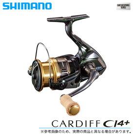 (5)【送料無料】 シマノ 18 カーディフ CI4+ 1000S 2018年モデル / スピニングリール /トラウト/アジング/メバリング/エリアトラウト/ネイティブトラウト/管理釣り場/SHIMANO/Soare BB