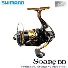 (5) シマノ 18 ソアレ BB C2000SSPG 2018年モデル / スピニングリール /アジング/メバリング/SHIMANO/Soare BB