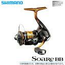 (5) シマノ 18 ソアレ BB 500S 2018年モデル / スピニングリール /アジング/メバリング/SHIMANO/Soare BB