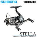 (5)シマノ ステラ 1000SSSDH (ダブルハンドル)(2018年モデル) /スピニングリール/SHIMANO/NEW