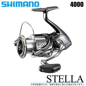 (5)【送料無料】 シマノ ステラ 4000 (2018年モデル) /スピニングリール/SHIMANO/NEW