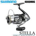 (5)【送料無料】 シマノ ステラ 4000MHG (2018年モデル) /スピニングリール/SHIMANO/NEW