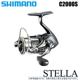 (5)【送料無料】 シマノ ステラ C2000S (2018年モデル) /スピニングリール/SHIMANO/NEW
