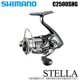 (5)【送料無料】 シマノ ステラ C2500SHG (2018年モデル) /スピニングリール/SHIMANO/NEW