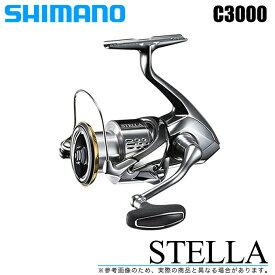 【送料無料】シマノ ステラ C3000 (2018年モデル) /スピニングリール/SHIMANO/NEW