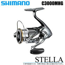 (5)シマノ ステラ C3000MHG (2018年モデル) /スピニングリール/SHIMANO/NEW
