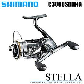 (5)【送料無料】 シマノ ステラ C3000SDHHG (ダブルハンドル)(2018年モデル) /スピニングリール/SHIMANO/NEW