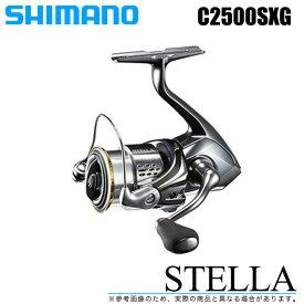 (5)【送料無料】 シマノ ステラ C2500SXG (2019年追加モデル) /スピニングリール/SHIMANO/NEW