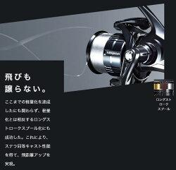 シマノ/ヴァンキッシュ/2019年モデル