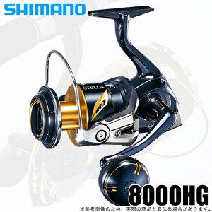 (5)シマノ 19 ステラSW 8000HG (2019年モデル) /スピニングリール/釣り具 /ソルトルアー/ソルトウォーター /SHIMANO NEW STELLA SW