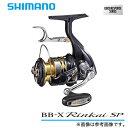 (5) シマノ BB-X リンカイ スペシャル (1700DXG) (レバーブレーキ付きリール) /SHIMANO/RINKAI SP/2015年モデル/LB/...