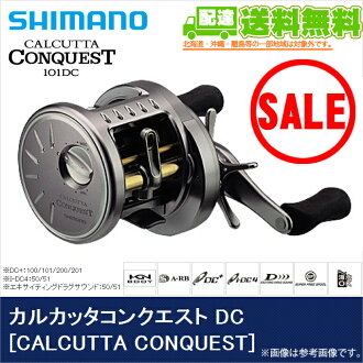 (5)shimanokarukattakonkuesuto DC(101DC)(左侧方向盘)/2011年龄型号/减弱角色绕线机/黑鱼/CALCUTTA CONQUEST/SHIMANO★