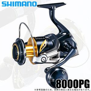 (5)シマノ 19 ステラSW 8000PG (2019年モデル) /スピニングリール/釣り具 /ソルトルアー/ソルトウォーター /SHIMANO NEW STELLA SW