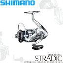 (5)シマノ ストラディック 3000MHG (2019年モデル) /スピニングリール/汎用//SHIMANO/STRADIC