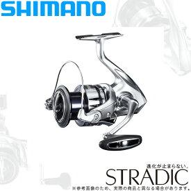 (5)シマノ ストラディック 4000MHG (2019年モデル) /スピニングリール/汎用//SHIMANO/STRADIC