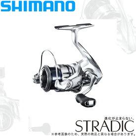 (5)シマノ ストラディック 1000S (2019年モデル) /スピニングリール/汎用//SHIMANO/STRADIC