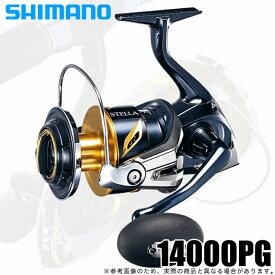 (5)【送料無料】 シマノ 19 ステラSW 14000PG (2019年モデル) /スピニングリール/釣り具 /ソルトルアー/ソルトウォーター /SHIMANO NEW STELLA SW
