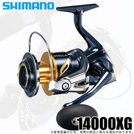 (5)シマノ 19 ステラSW 14000XG (2019年モデル) /スピニングリール/釣り具 /ソルトルアー/ソルトウォーター /SHIMANO NEW STELLA SW