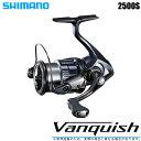 (5)【送料無料】シマノ 19 ヴァンキッシュ 2500S (2019年モデル) /スピニングリール/SHIMANO/NEW Vanquish/バンキッシュ/汎用/